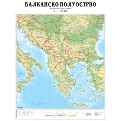 Istorijska Karta Srbije Superjoden